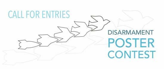 Concurso Internacional de Cartel