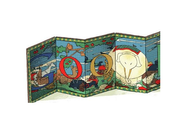 doodle-ito-jakuchu-autogiro-arte-actual