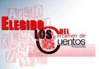 Certamen de Cuento | Ganador 2016 | ENDI