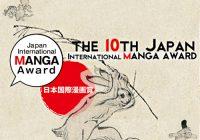 Concurso Cómic Manga  | Plazo: Junio 16