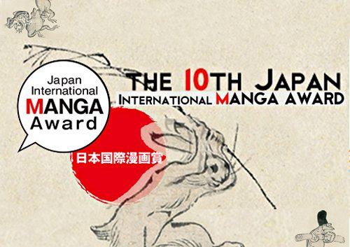 Concurso Cómic Manga