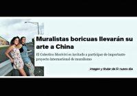 Colectivo Moriviví realizará mural en China
