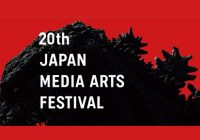 Japan Media Arts Festival | Plazo: Oct 5