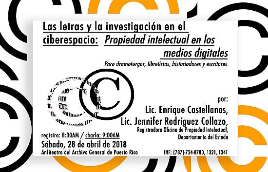 Propiedad intelectual en los medios digitales