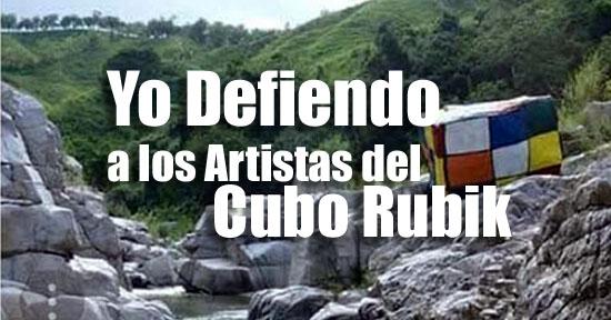 Yo Defiendo a los Artistas del Cubo