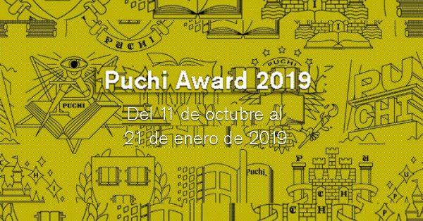 Puchi award | Autogiro Arte Actual