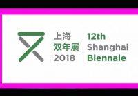 Bienal de Arte de Shanghái