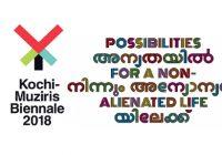 Kochi-Muziris Biennale | India