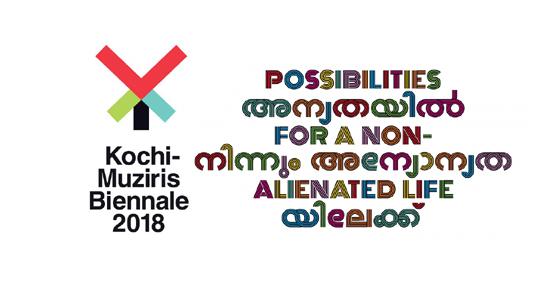 Kochi-Muziris Biennale | India | Autogiro Arte Actual