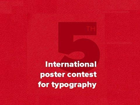 concurso de cartel tipografico