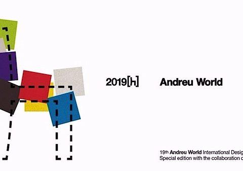 contest design andreu world