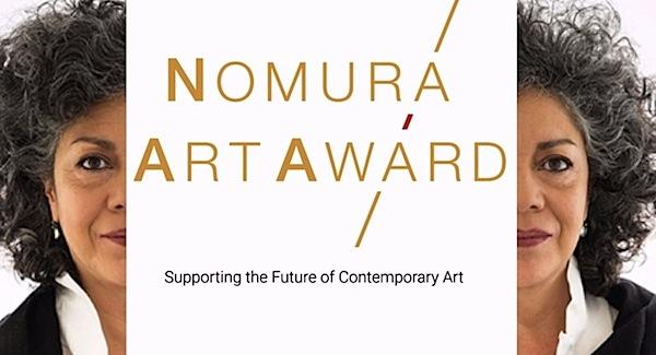 nomura art award