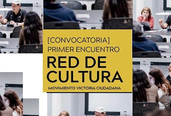 victoria ciudadana cultura