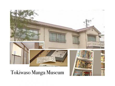 japan museum manga anime